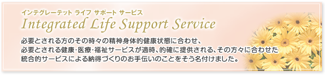 Integrated Life Support Service